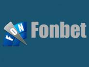 Обзор онлайн casino Fonbet с хорошей отдачей