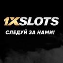 Обзор онлайн casino 1xSlots с хорошей отдачей