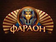 Обзор онлайн casino Faraon с хорошей отдачей