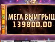 Обзор ТОП крупных заносов в онлайн казино