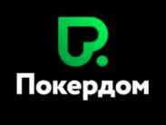 Обзор онлайн casino Pokerdom с хорошей отдачей