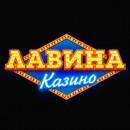 Обзор онлайн casino Lavina с хорошей отдачей