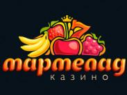 Обзор онлайн casino Marmelad с хорошей отдачей
