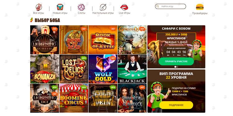 новые игры в казино