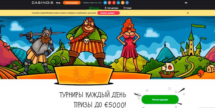 официальный сайт casino-X