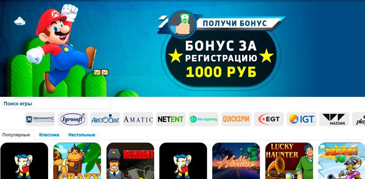 официальный сайт казино Денди