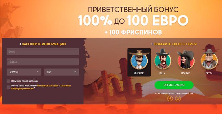 официальный сайт гансбет