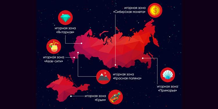 зоны казино на карте России