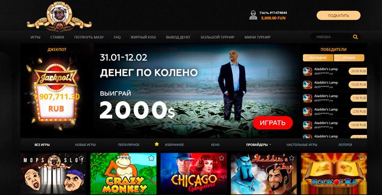 официальный сайт casino Mops