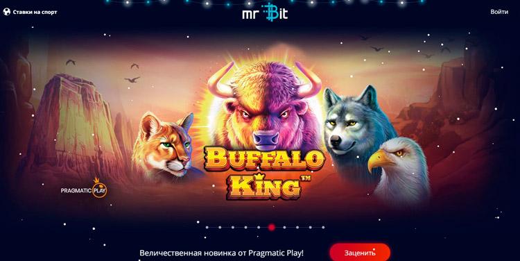 официальный сайт казино MrBit