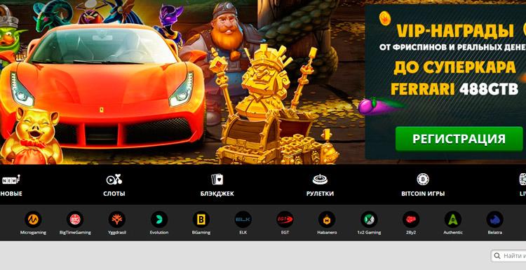 официальный сайт PlayAmo