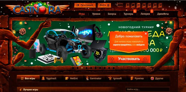 официальный сайт казино Ra
