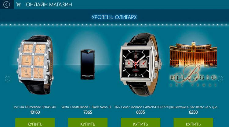 онлайн магазин слава