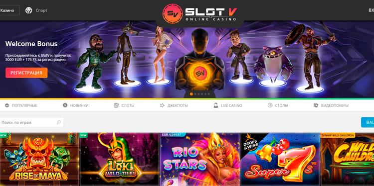 официальный сайт Слот В